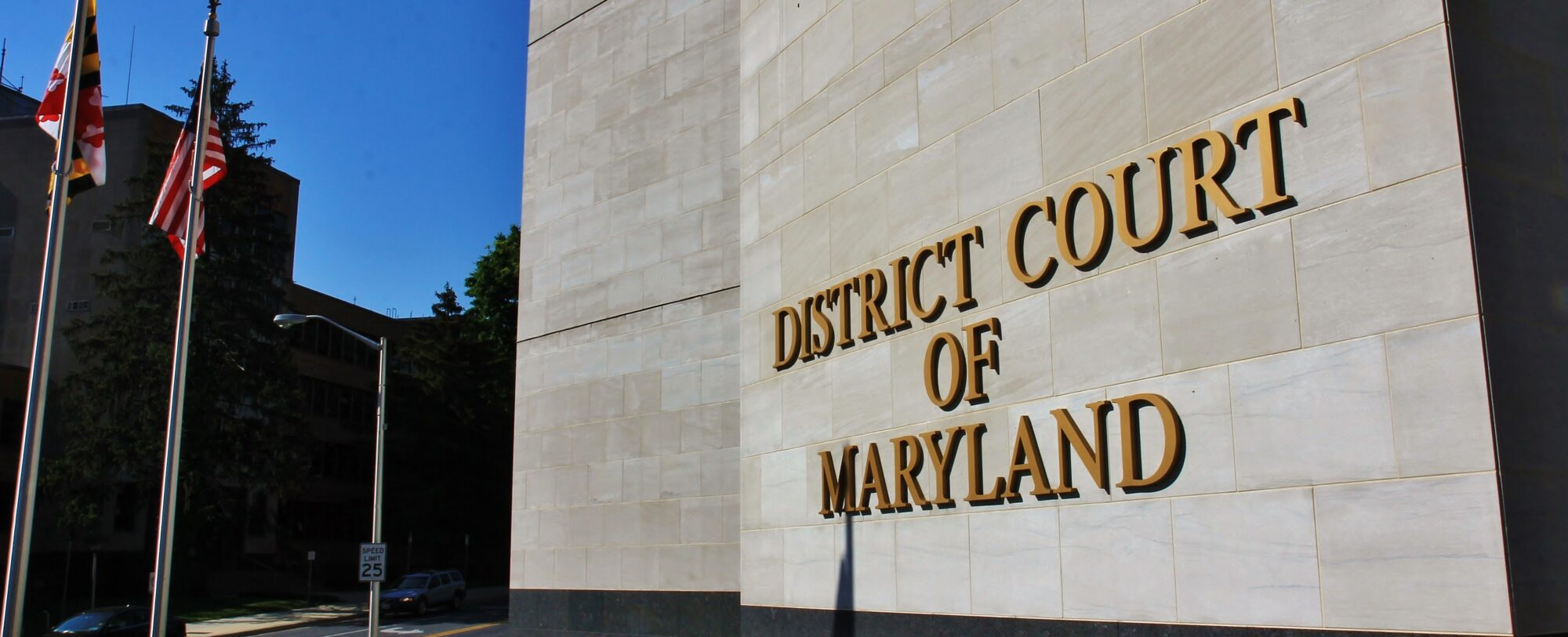 The Maryland Appeals Process